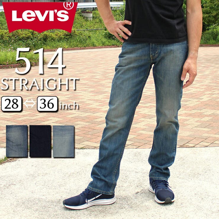 levis-8000514 リーバイス メンズ ボトムス LEVIS 514 STRAIGHT | 春 夏 秋 冬 ロングパンツ 紳士 男性 ブランド おしゃれ かっこいい カジュアル ジーパン パンツ デニム ジーンズ アメカジ levi's LEVIS LEVI'S りーばいす ストレート ストレッチ | 詳細画像