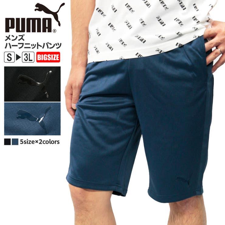 プーマ メンズ パンツ | BIRIGO  | 詳細画像1