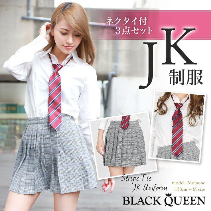 ネクタイ制服3点セット | BLACK QUEEN  | 詳細画像1