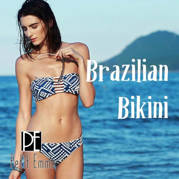 セクシー トライバル柄 ブラジリアン | Petit Emma | 詳細画像1