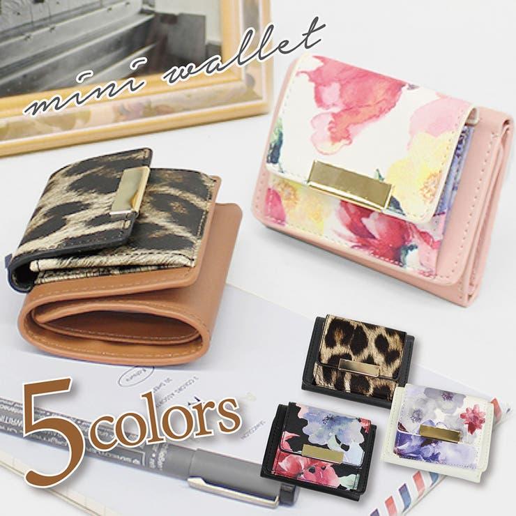 三つ折り財布[レイナ] | 詳細画像