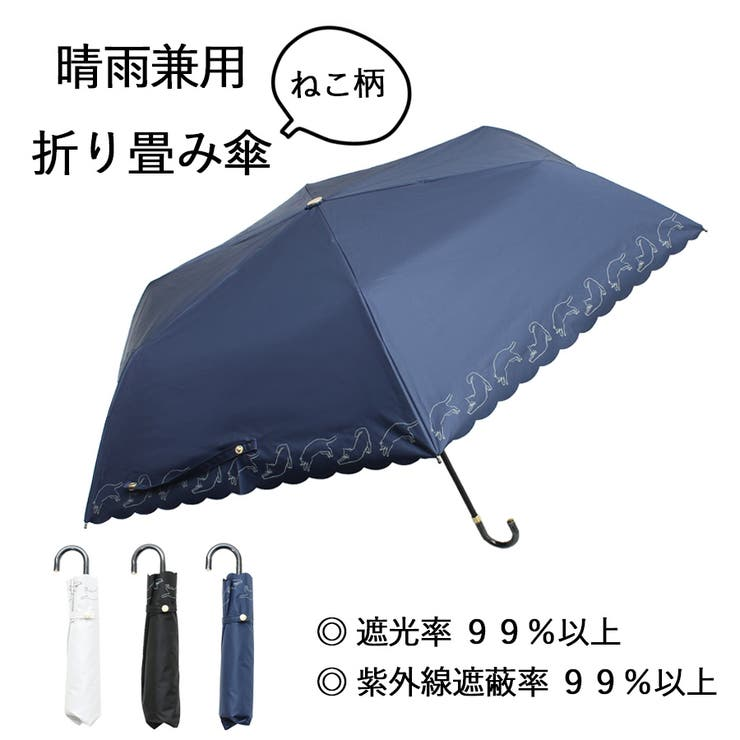 晴雨兼用 傘 遮蔽率99%以上   epic エピック   詳細画像1