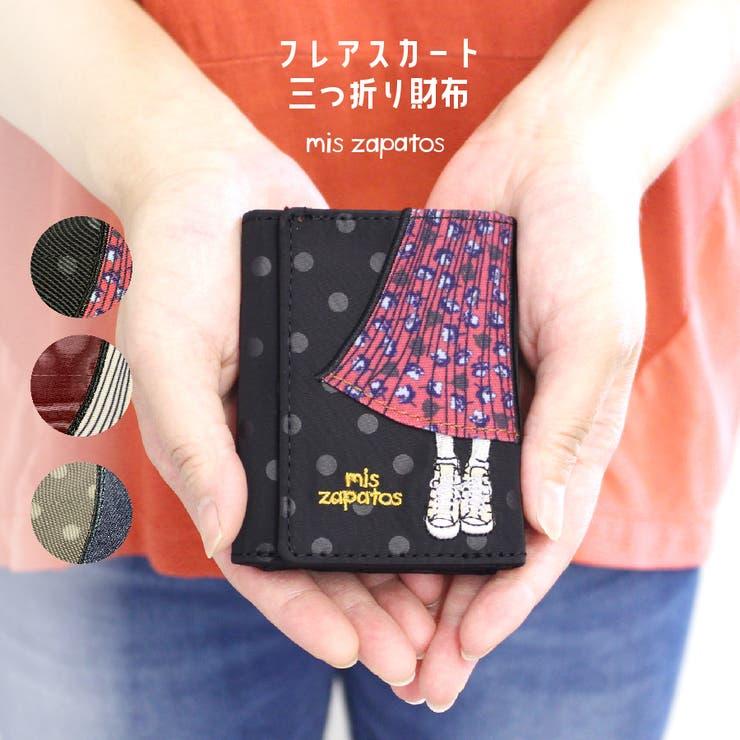 フレアスカートミニ財布 レディース フレアスカート | epic エピック | 詳細画像1