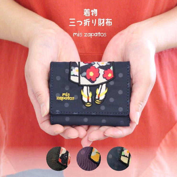 フレアスカート三つ折り財布   詳細画像