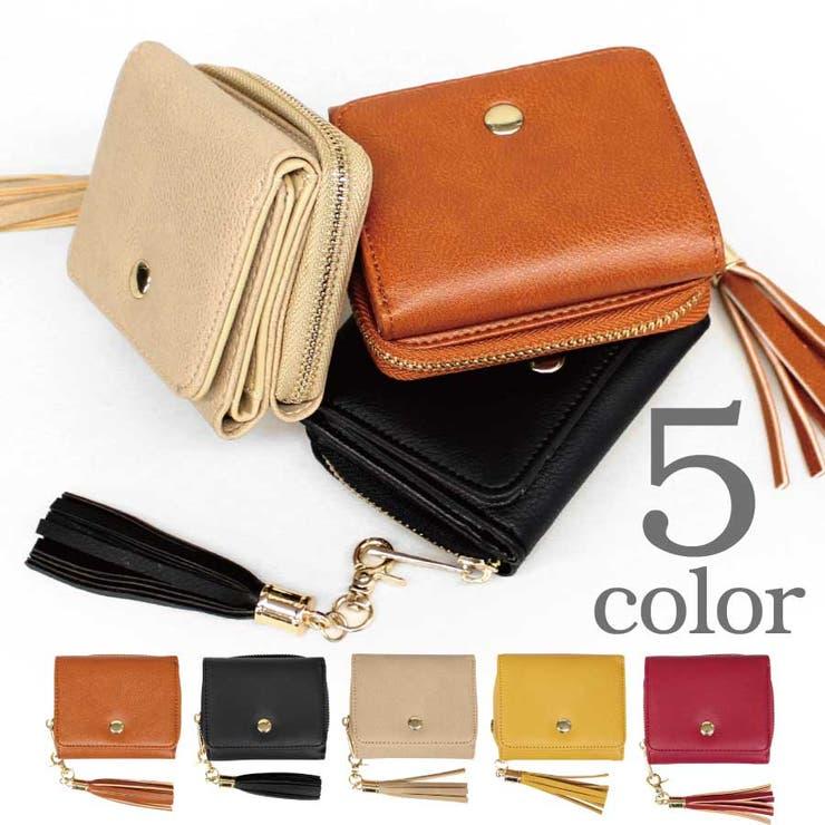 タッセル付き合皮三つ折り財布 | 詳細画像