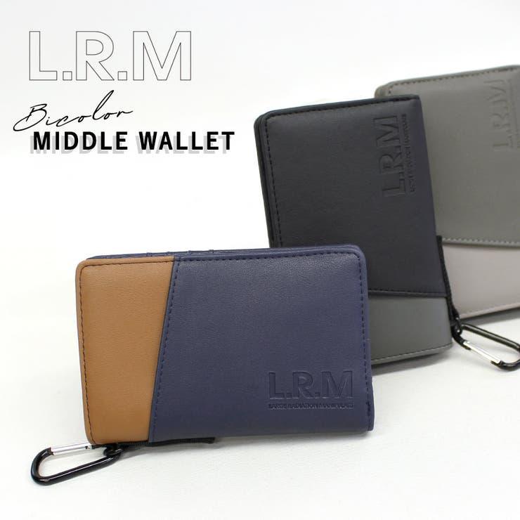 バイカラーミドル財布財布メンズ二つ折りブランドcmk0574 | 詳細画像