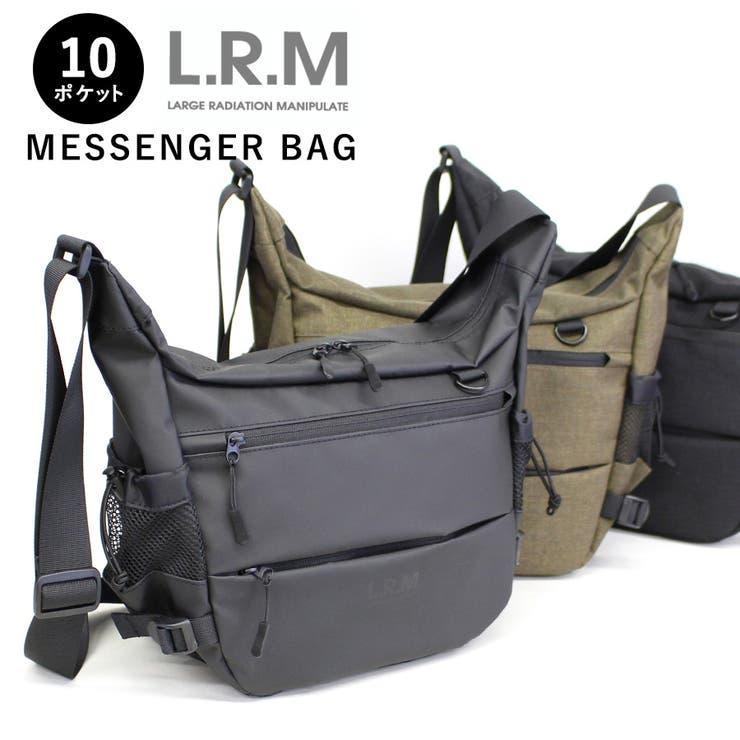 LRM10ポケットショルダー | 詳細画像