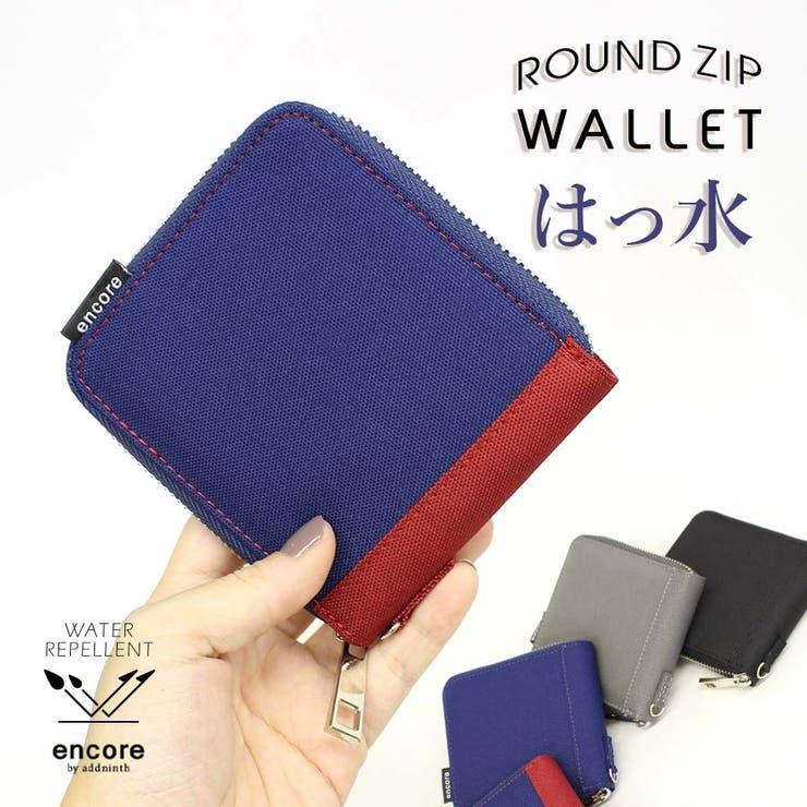 撥水ラウンドジップミニ財布ra190551財布二つ折り | 詳細画像