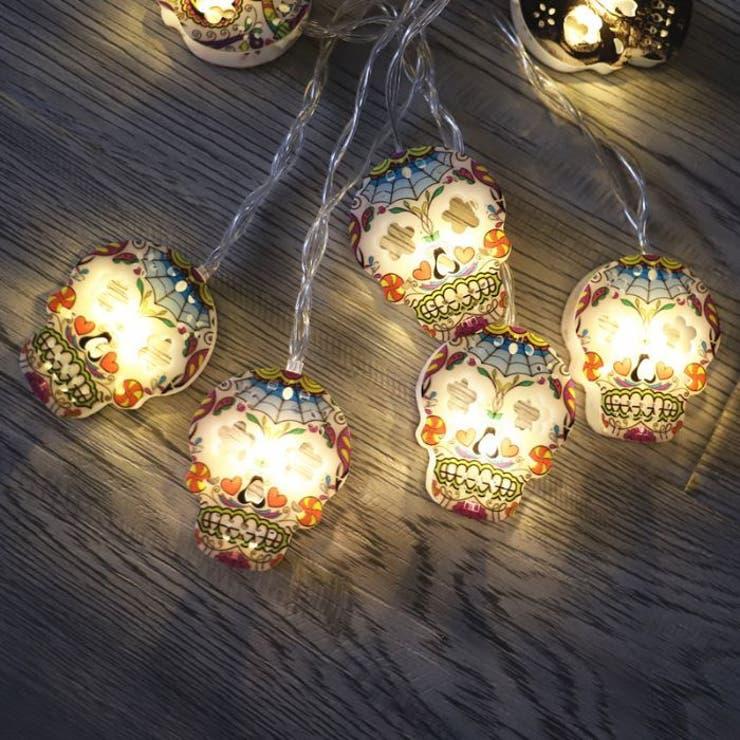 ドクロ型装飾ランプ ハロウィン イルミネーション | BODYLINE | 詳細画像1