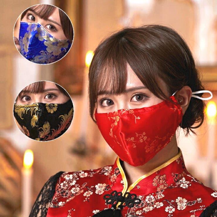 チャイナ服の柄イメージマスク マスク おしゃれ   BODYLINE   詳細画像1