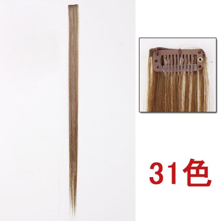 ウイッグ エクステ ストレート 70cm 耐熱 wig カラー展開 コスプレ w022 ハロウィン