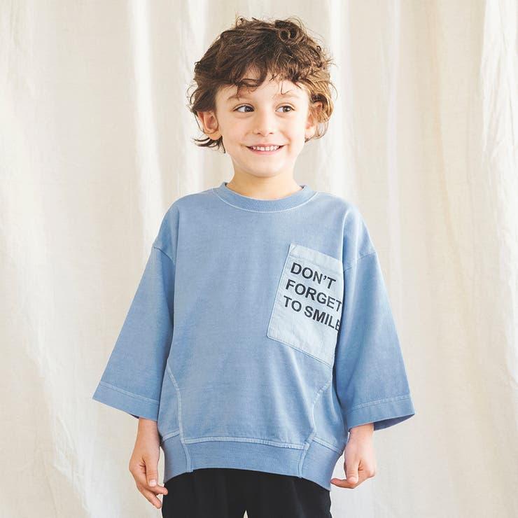 【ゆるシルエット】8分袖Tシャツ | BRANSHES | 詳細画像1