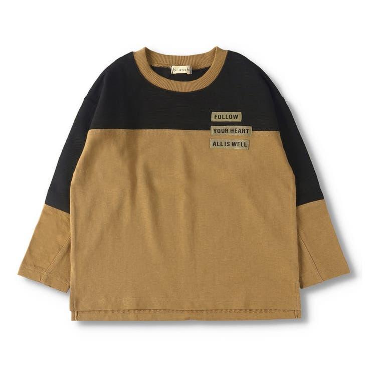 【素材切り替え】長袖Tシャツ | BRANSHES | 詳細画像1