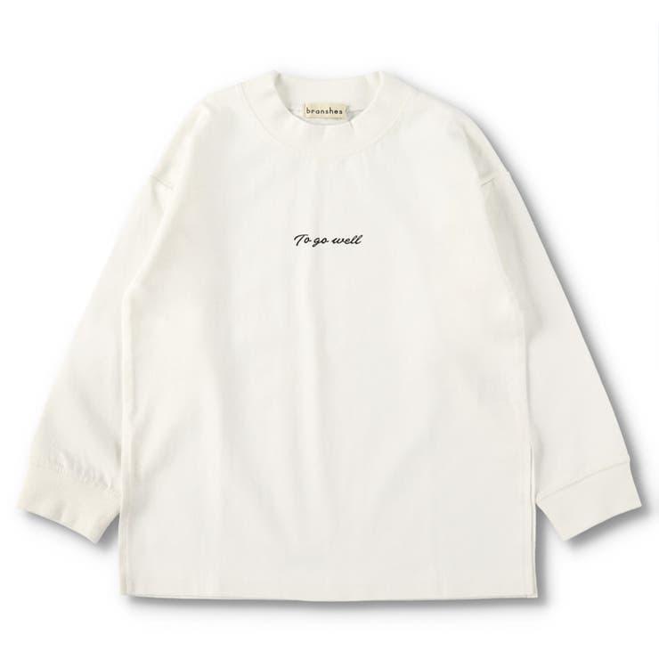 ワンポイント長袖Tシャツ | BRANSHES | 詳細画像1