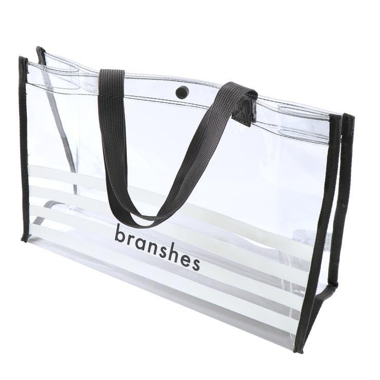 BRANSHESの水着/浮き輪・ビーチグッズ | 詳細画像