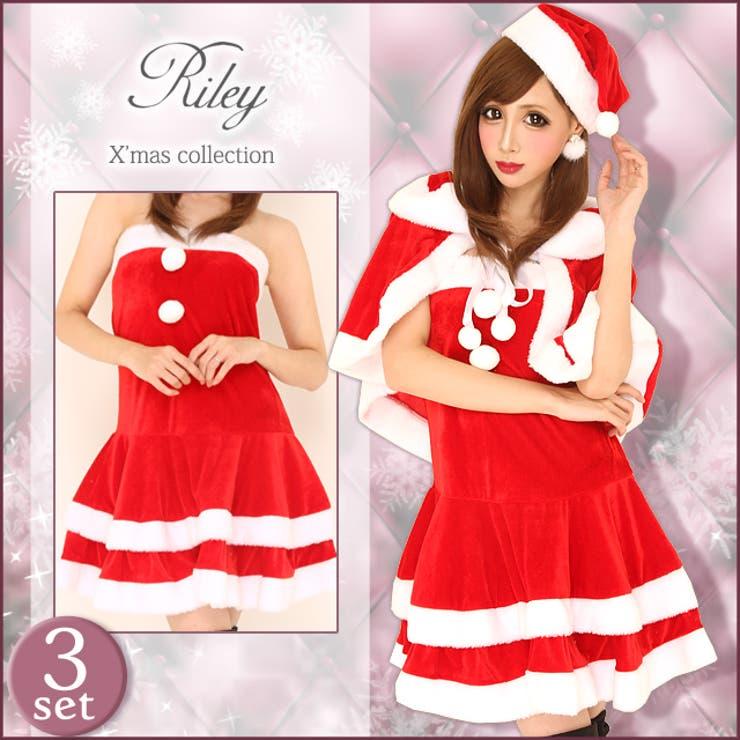 【3点セット】ケープ付き ベアワンピ サンタコスチューム ワンピース サンタクロース クリスマス コスプレ Xmas op dress