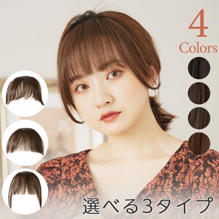 前髪ウィッグ 「総手植えワンタッチ前髪3type」 医療用   Brightlele   詳細画像1