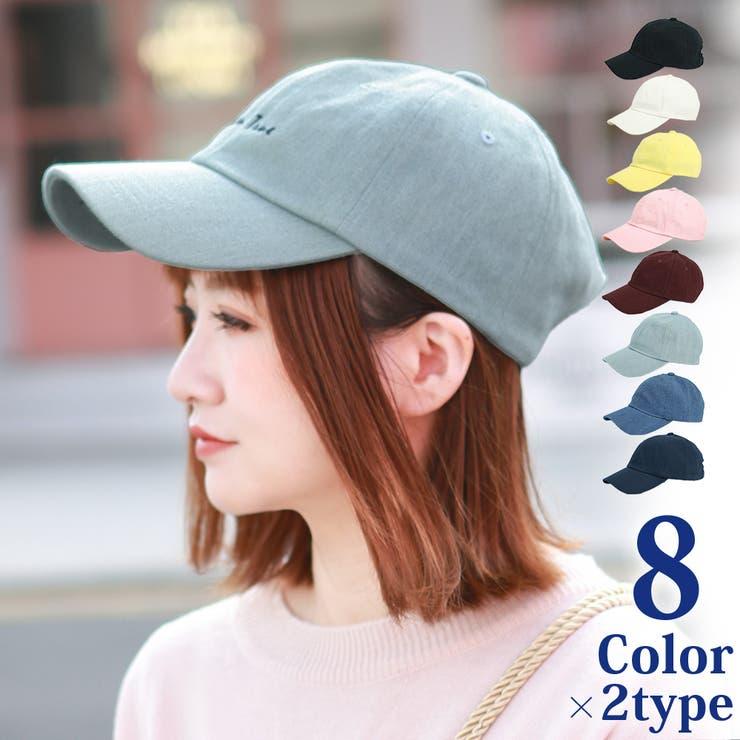 帽子 キャップ 全8色   Brightlele   詳細画像1