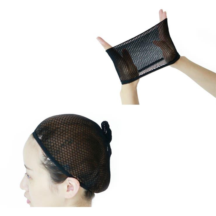 ウィッグ ネット ウィッグケア用品  自毛をまとめる専用ネットハロウィン 小物 | Brightlele | 詳細画像1