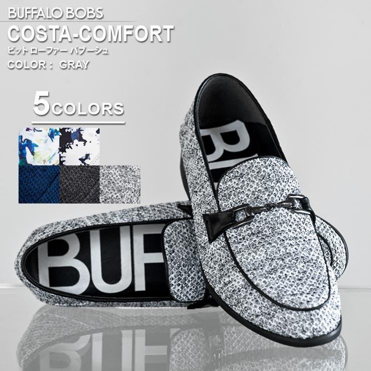 BUFFALOBOBSバッファローボブズCOSTA-COMFORT(コスタ-コンフォート)ビットローファーバブーシュ | 詳細画像