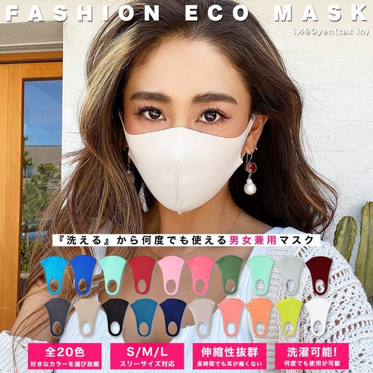 BUYSENSEのボディケア・ヘアケア・香水/マスク | 詳細画像
