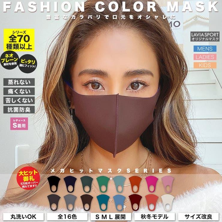 マスク 小さめ 女性 | BUYSENSE | 詳細画像1