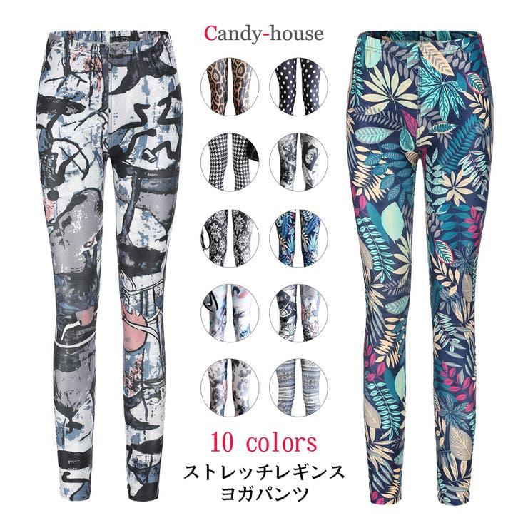 レギンス レギパン 10柄 | candy-house  | 詳細画像1