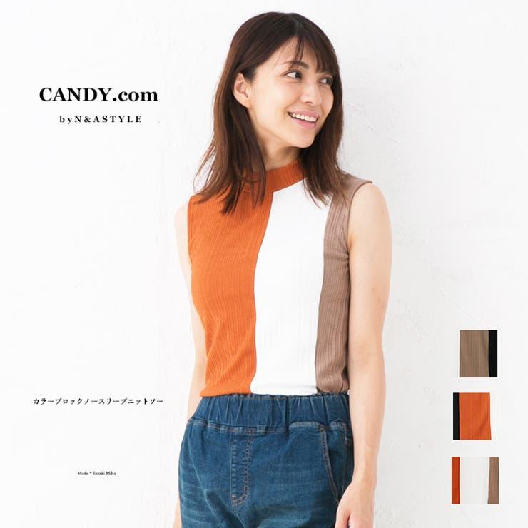 プチハイネック カラーブロック ノースリーブ   Select Shop Candy   詳細画像1