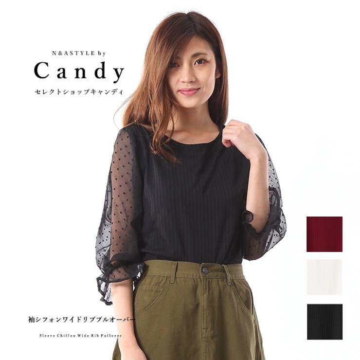 袖シフォン レース 切替え | Select Shop Candy | 詳細画像1
