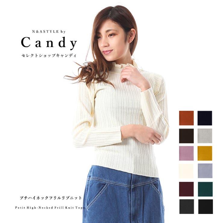プチハイネック フリル リブニット | Select Shop Candy | 詳細画像1