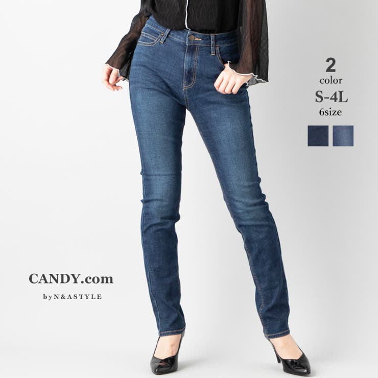 ストレッチ スキニー デニム | Select Shop Candy | 詳細画像1