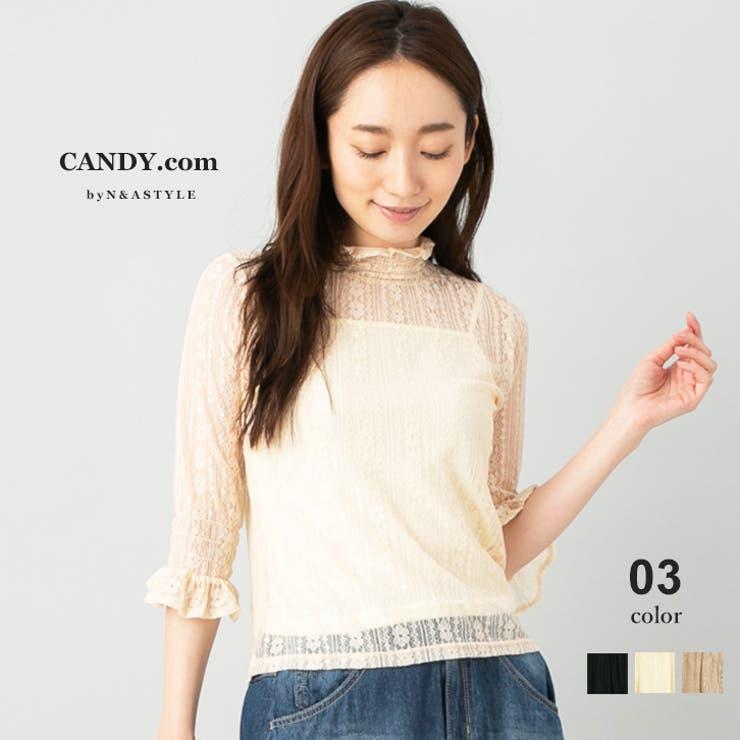 キャミソール付き 総レース ハイネック | Select Shop Candy | 詳細画像1