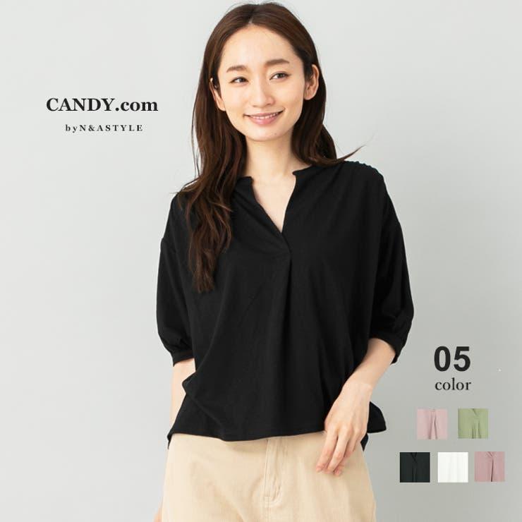 Vネック 五分袖 カットソー   Select Shop Candy   詳細画像1