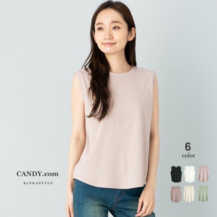 綿100% 天竺 ノースリーブ | Select Shop Candy | 詳細画像1