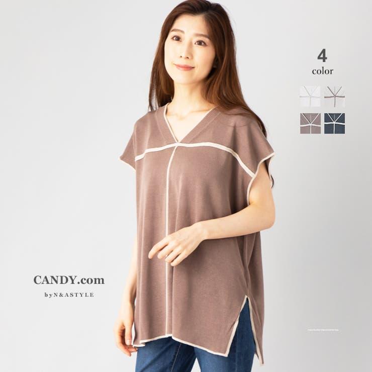サマーニット ロング丈 半袖 | Select Shop Candy | 詳細画像1