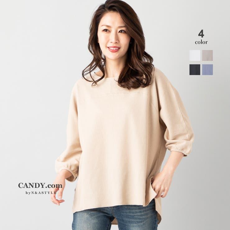 ワッフル素材 ラグランデザイン ボリューム袖 | Select Shop Candy | 詳細画像1