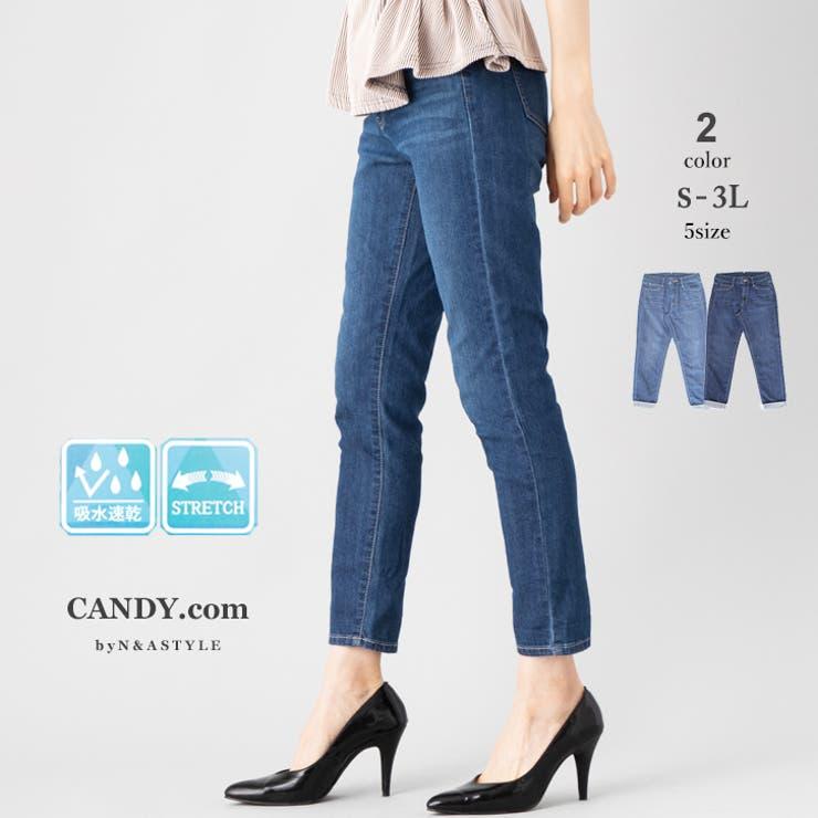 Select Shop Candyのパンツ・ズボン/デニムパンツ・ジーンズ   詳細画像