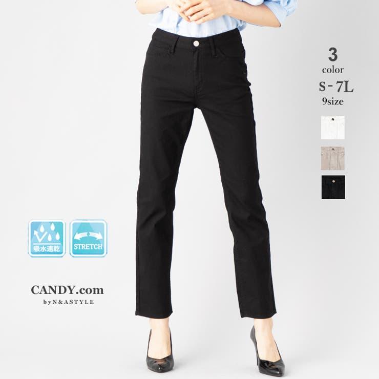 吸水速乾加工 ストレートパンツ レディース | Select Shop Candy | 詳細画像1