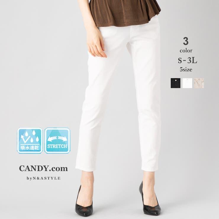 Select Shop Candyのパンツ・ズボン/スキニーパンツ   詳細画像