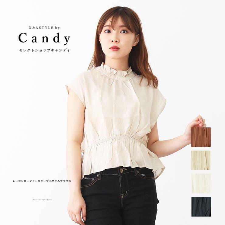 ぺプラム ノースリーブ レーヨン | Select Shop Candy | 詳細画像1