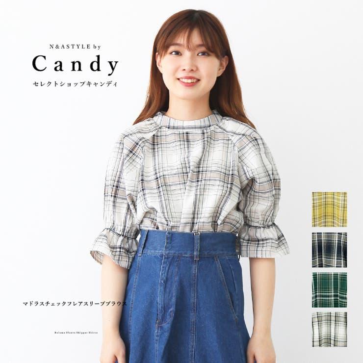 キャンディスリーブ マドラスチェック柄 ハイネック   Select Shop Candy   詳細画像1