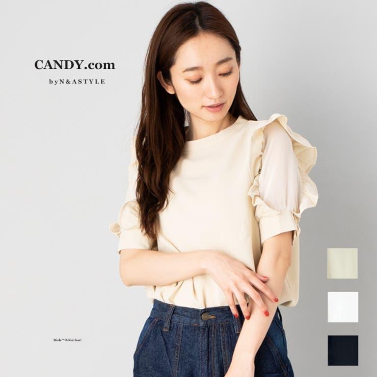 シフォン切替え フリルスリーブ ブラウス | Select Shop Candy | 詳細画像1