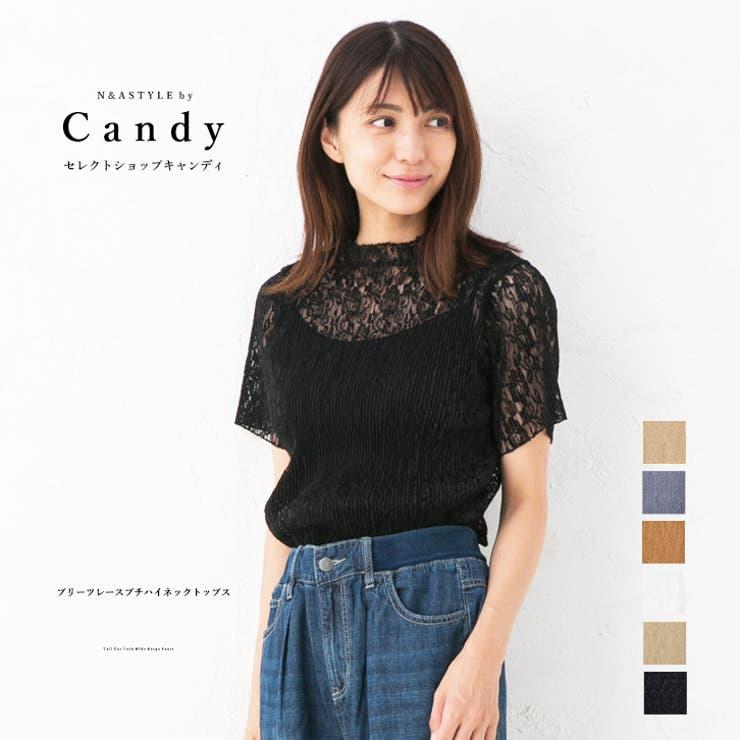 ラッセルプリーツレース ハイネック プルオーバー | Select Shop Candy | 詳細画像1