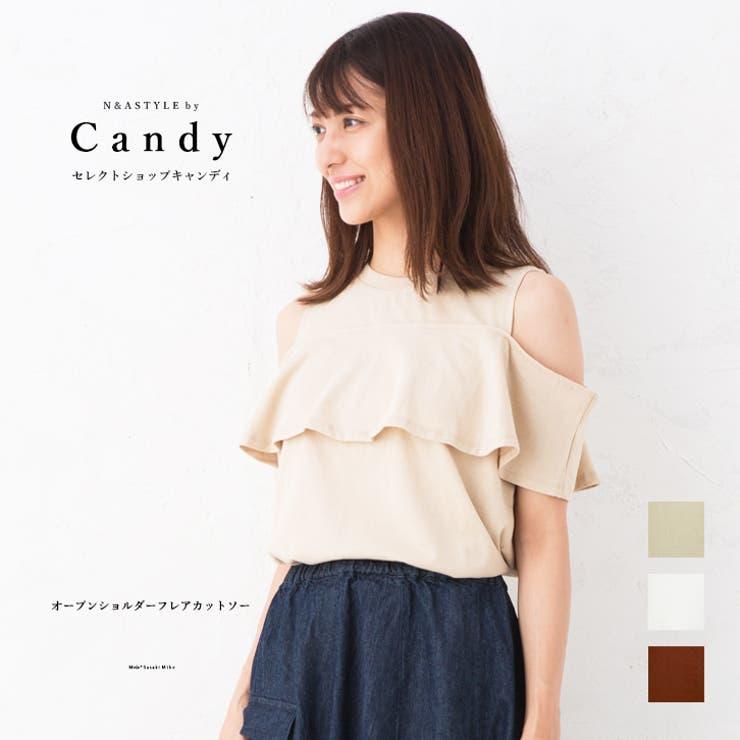 オープンショルダー フレア 切替え   Select Shop Candy   詳細画像1