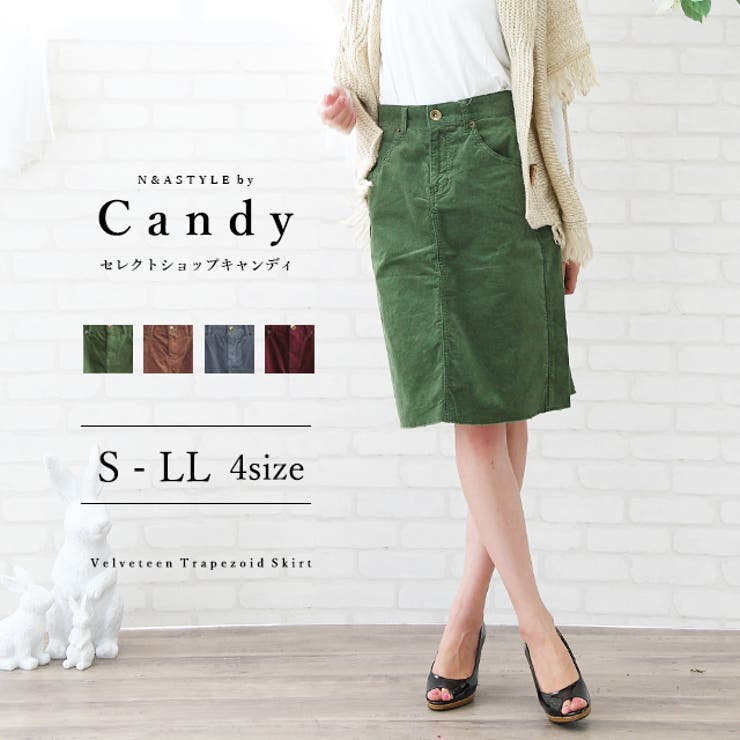 別珍素材台形スカートレディース ひざ 膝丈 | Select Shop Candy | 詳細画像1