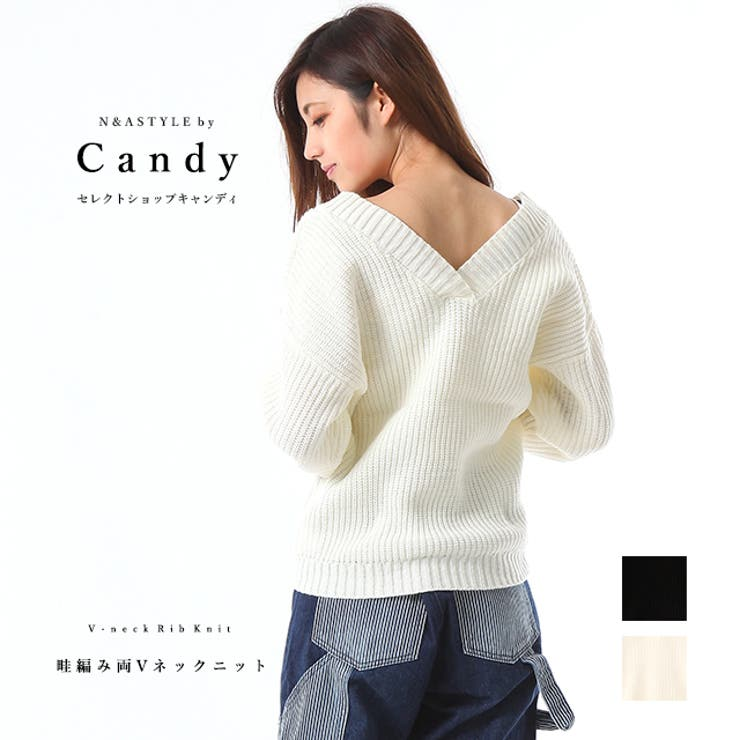 畦編み両Vネックニット レディース トップス アクリル100% デコルテ | Select Shop Candy | 詳細画像1