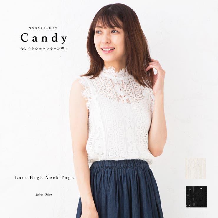 プチハイネック ノースリーブ レースブラウス レディース トップス カットソー   Select Shop Candy   詳細画像1