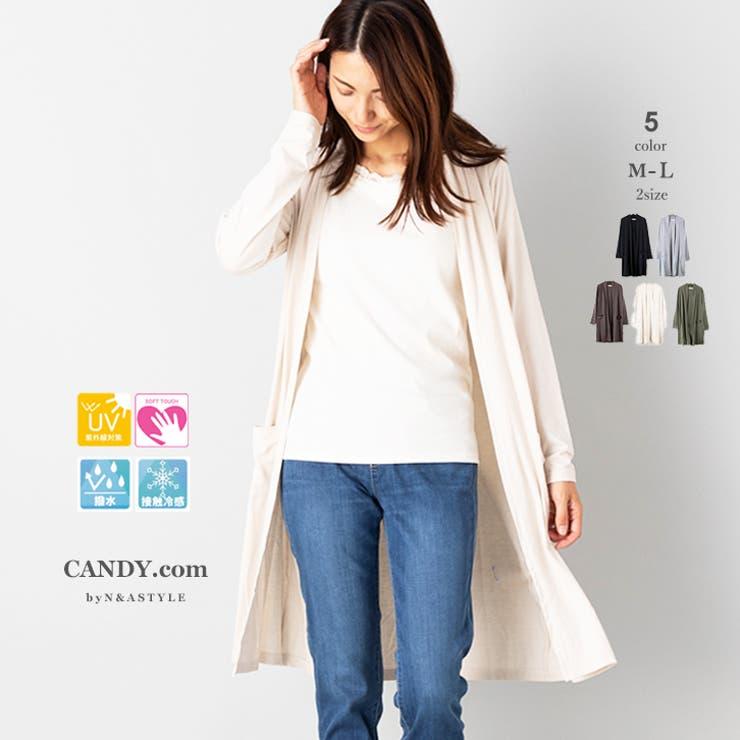 UVカット ロングカーディガン 吸水速乾   Select Shop Candy   詳細画像1