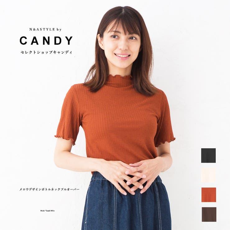 メロウデザイン 透かし編み ボトルネック | Select Shop Candy | 詳細画像1