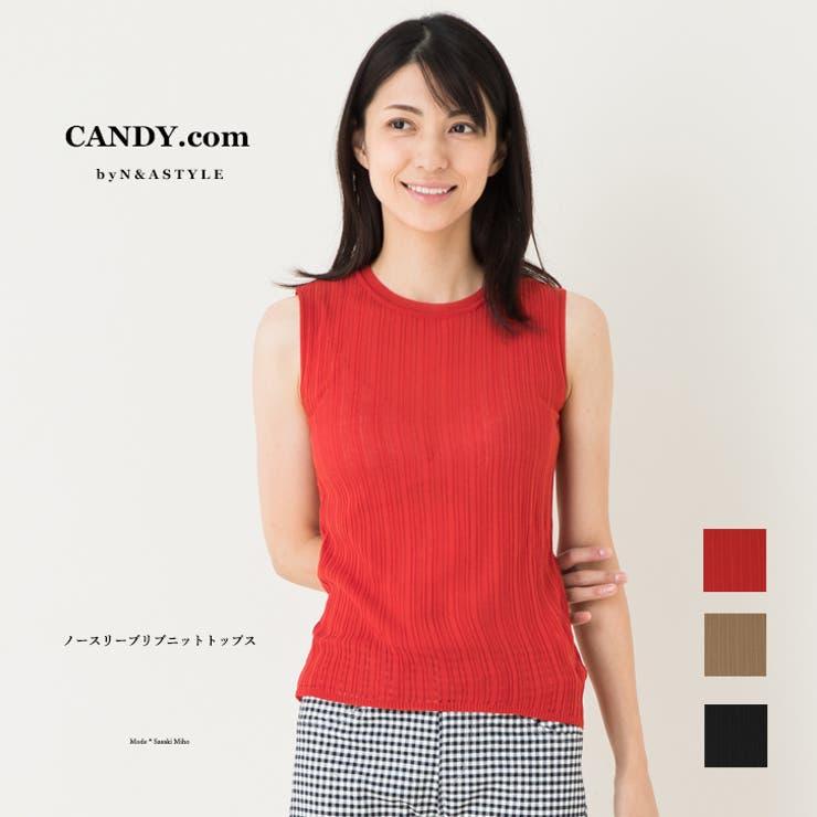 ノースリーブ リブニット プルオーバー | Select Shop Candy | 詳細画像1